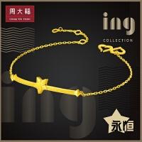 周大福 珠宝首饰ing系列时尚星星足金黄金手链(工费:148计价)F206713