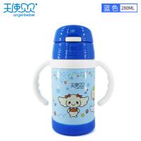 保温杯子带软吸管的直饮杯宝宝可爱暖手柄防漏学生水杯
