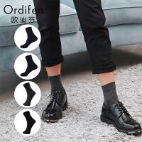 【2件3折到手价约41】欧迪芬袜子男士组合4条装中筒休闲棉袜XC8A05