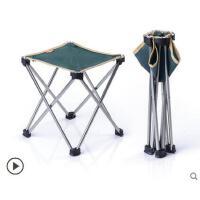 强承重防滑迷你小马扎凳子户外折叠椅超轻便携凳靠背钓鱼椅子美术写生