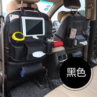 汽车座椅后背收纳袋挂袋车载储物袋多功能纸巾置物袋车内装饰用品 工艺包边款 黑色 单个价