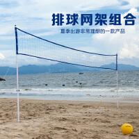 沙滩排球网架快速折叠便携式 气组合 标准 户外运动移动套装