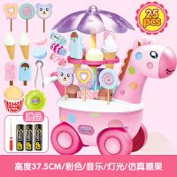 天天儿童过家家厨房玩具女孩冰淇淋手推糖果车音乐3-6礼物 粉色/灯光/音乐/仿真甜品 25pcs