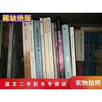 【二手九成新】波希米亚香港28马丁盖尔归来(第二版)68疯狂宇宙18城邦的塞涅卡让・贝西埃北京大学出版社