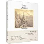 纸上中洲:艾伦・李的《魔戒》素描集