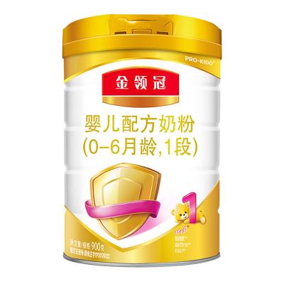 伊利 金领冠婴儿配方奶粉(0-6个月婴儿适用) 1段 900g金领冠 为中国宝宝而生