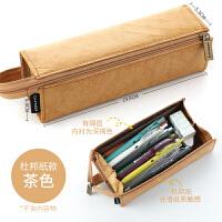包邮日本国誉(KOKUYO)进口多功能杜邦纸复古拉链笔袋学生大容量文具袋便捷清新简约文具铅笔盒收纳袋 大开口