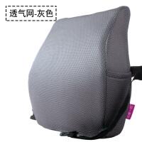 护腰靠垫靠枕椅子办公室靠背垫记忆棉腰靠汽车腰垫孕妇座椅大腰枕 升级加厚款36x36x13cm
