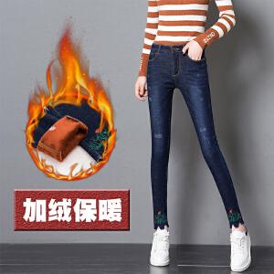 加绒牛仔裤女新款小脚加绒加厚修身显瘦牛仔铅笔裤冬季保暖裤