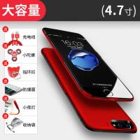 20000M苹果背夹充电宝 6s专用iphone7p电池手机壳6plus便携式8X无