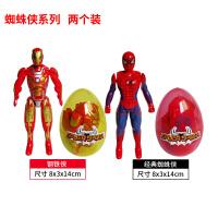 赛车总动员闪电麦昆板牙汽车变形蛋玩具扭蛋变形赛车套装 两个装 经典蜘蛛侠+钢铁侠