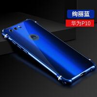 华为p10手机壳个性创意P10plus套全包防摔硬壳金属边框超薄男款潮