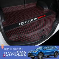 2019款丰田RAV4荣放后备箱垫全包围专用rv4汽车后背尾箱垫rv4装饰