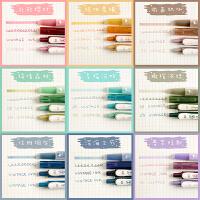 三年二班按动中性笔学生用考试做笔记彩色水笔可爱创意手账笔套装