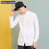 美特斯邦威长袖衬衫男秋装新款纯棉修身白衬衫青年韩版潮流