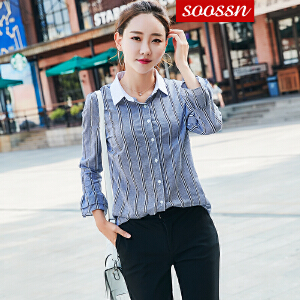 SOOSN 2018秋冬新款韩版衬衫女长袖 灯笼袖竖条纹女士衬衫 6096