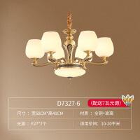 欧式吊灯客厅灯家用大气简欧餐厅灯现代简约复古云石全铜灯具
