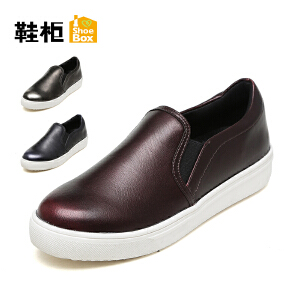 达芙妮集团 鞋柜秋学院风套脚平底舒适乐福女鞋