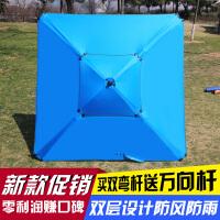 钓鱼伞折叠2.2米户外万向防雨防紫外线垂钓伞渔具垂钓用品 +伞座