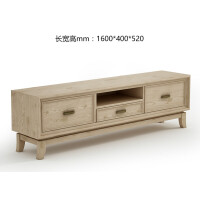 美式电视柜茶几组合美式实木家具客厅套装简约乡村小户型地中海 整装