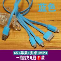 多功能一拖四数据线4个安卓双苹果Type-c四合一充电线器USB车载一分三通用多头华为安卓op