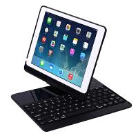 苹果新款ipad pro9.7发光无线蓝牙键盘保护套air2轻薄旋转键盘套
