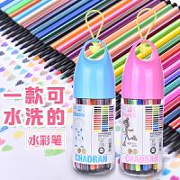 幼儿园开学礼品小学生批发水无毒12色24色36色儿童绘画笔彩笔套装