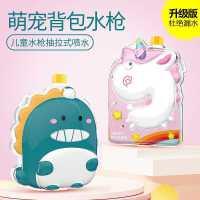 �和�背式��水水��可背的��包����2-3�q次呲水��背�П嘲�滋水玩具