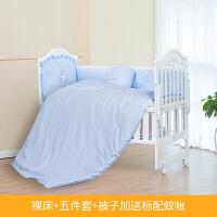 欧式婴儿床新生儿宝宝实木摇篮床多功能bb床拼接大床白色儿童床 床(床头备注)+六件套