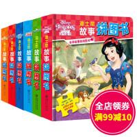 全套6册 迪士尼故事拼图书.白雪公主狮子王怪兽大学小熊维尼赛车总动员疯狂动物城 3-4-5-6岁幼儿童益智游戏拼图玩具