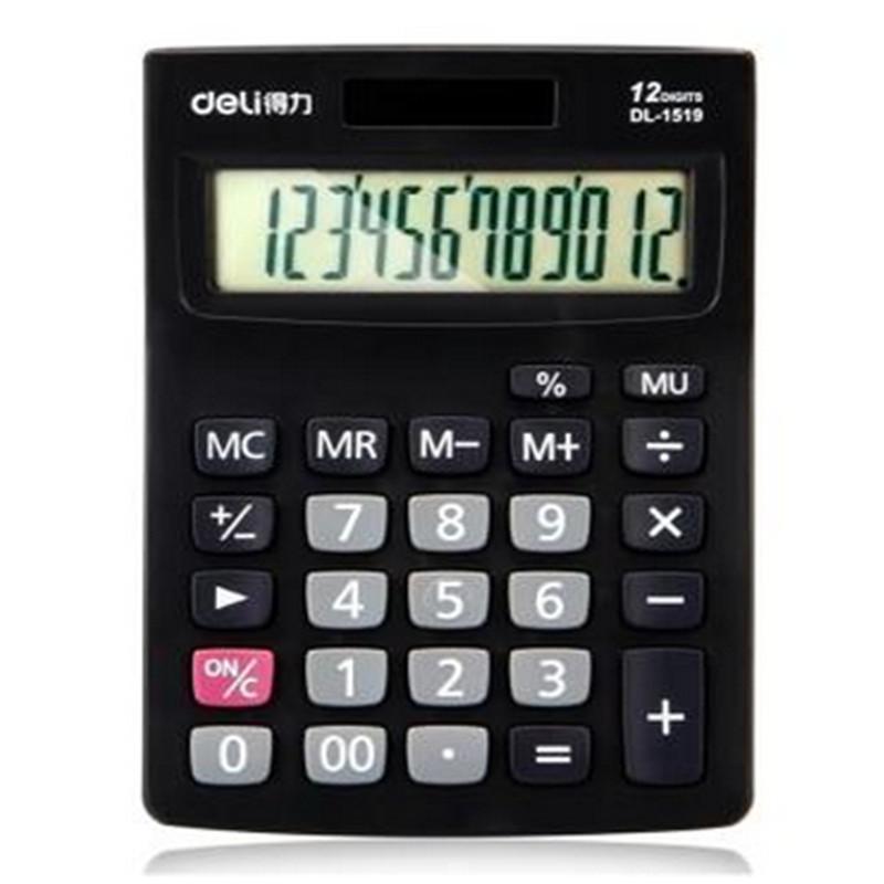 得力 1519A 计算器 太阳能 双电源 商务办公 记忆存储 12位