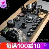乌金石茶盘功夫茶具套装家用全自动四合一整套大号雾化流水石茶台品质保证 25件