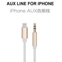 aux音频线车载手机连接汽车用听歌音响x苹果6音乐7数据链接通用型 汽车用品 苹果7 10.3可以用无送