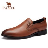 camel骆驼男鞋 秋新款时尚男士商务正装皮鞋牛皮办公鞋休闲套脚鞋