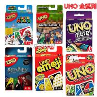 英文卡牌UNO全系列 WILD FLIP超����� UNO���Z�牌 休�e聚��桌游