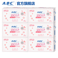 ABC私处卫生湿巾6盒 共108片 99.9%抑菌洁阴学生经期清洁独立包装