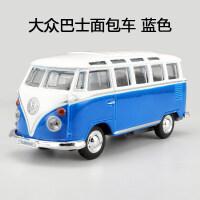 美驰图儿童玩具车合金仿真奔驰宝马回力汽车模型男孩小汽车玩具礼 大众巴士 白蓝色113
