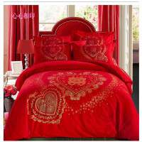 冬天新款卡通床上婚庆四件套大红全棉结婚房棉1.8m床被套韩式风 玫红色 心心相印