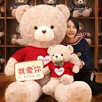 泰迪熊大熊毛绒玩具1.8米熊猫公仔抱抱熊2米娃娃女生日礼物送女友 2.