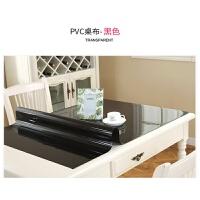 PVC桌布防水防烫塑料台布餐桌垫茶几垫软玻璃透明胶垫磨砂水晶板