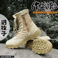 夏季17轻作战靴男女军靴户外登山靴特种兵陆战术靴沙漠靴军迷鞋 沙色( 鞋码跟运动鞋码一致)