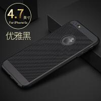 苹果6S手机壳iphone6plus散热硬壳镂空i6全包边保护套磨砂薄男款