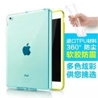 ipad4防摔壳 iPhone5s平板保护套 六代ai2硅胶套 mini3软胶壳迷你 A1474 ipad5透粉