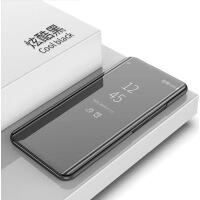 华为nova5pro/5i手机壳honor荣耀20pro/V20/20i翻盖式nova4保护套4e外