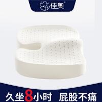 泰国乳胶坐垫屁股垫久坐汽车办公室硅胶椅垫尾椎减压学生天然屁垫