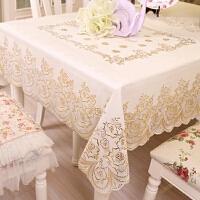 方桌布八仙桌台布正方形桌布四方形条纹简约防水餐桌布pvc塑料垫