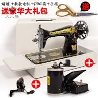 老式缝纫机家用牌吃厚电动台式迷你衣车 简易手摇怀旧裁缝机 +PVC箱+手摇