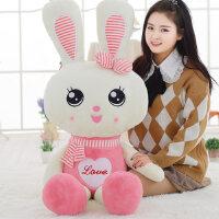 【支持�Y品卡】女孩公主睡�X布娃娃床上可�凼フQ��Y物小兔子抱枕毛�q玩具公仔lc4