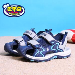 巴布豆童鞋男童凉鞋夏季2018新款男童防滑包头凉鞋沙滩鞋儿童凉鞋