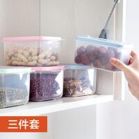 冰箱食品保鲜盒厨房收纳盒三件套塑料长方形水果便当盒微波炉饭盒